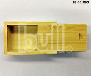 BSU-WOOD-BOX